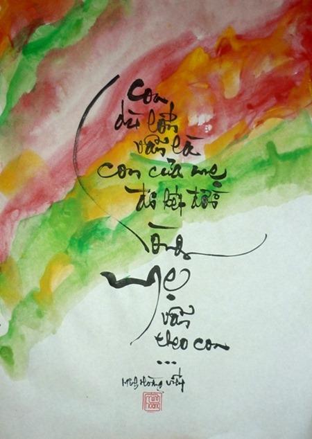 thie-vu-lan-thu-phap-sac-mau-vu-lan (3)