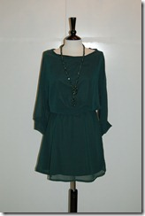 Vest Amorina Verde