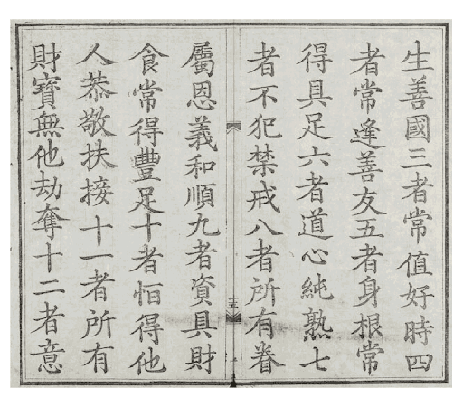 DaiBiChu-BanKhac1810_17.png