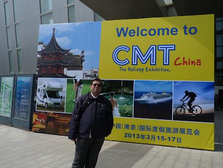 14. Targ turism Nanjing.JPG
