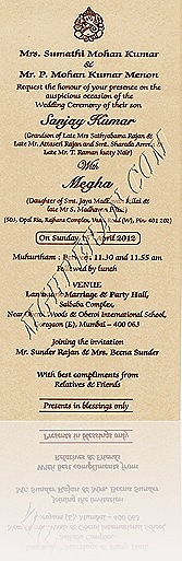 wedding card _main copy