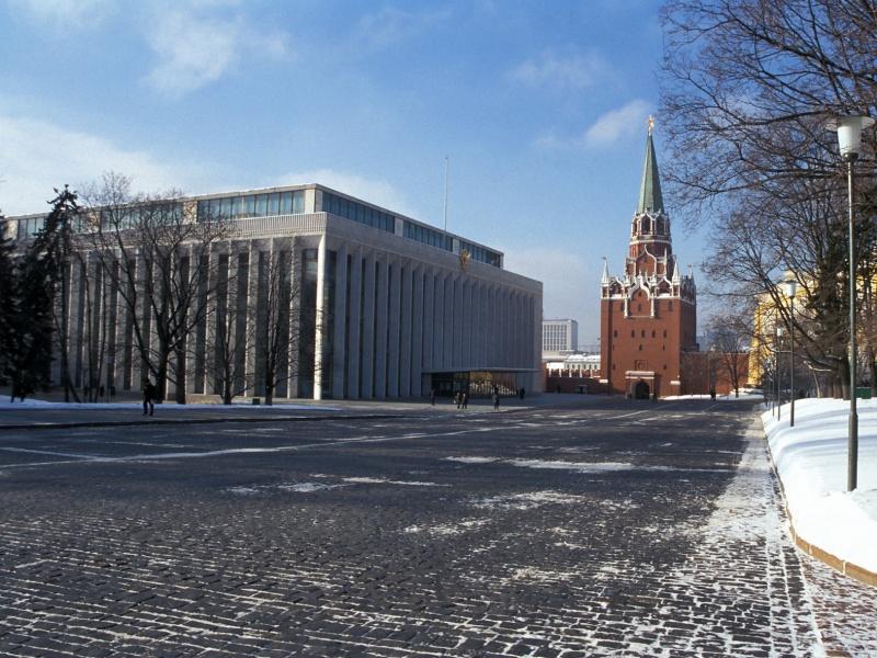 Кремлевский дворец съездов