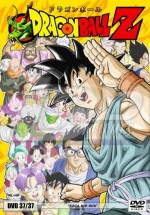 Dragon Ball Z Saga dos Saiyajins Completo Dublado