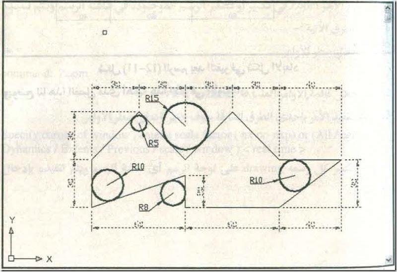 شكل الرسم بعد اختيار الأبعاد المراد تغيرها 179-2