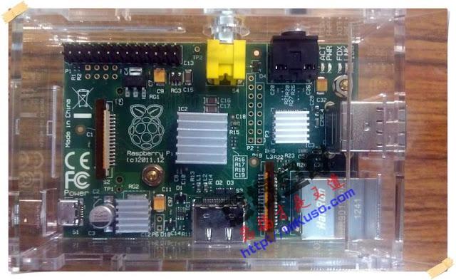 Raspberry Pi (2).jpg