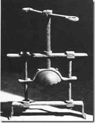 التعذيب 6
