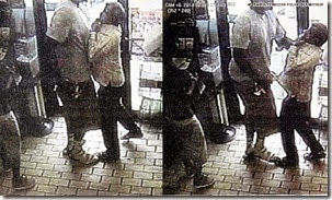 Michael Brown strongarm robbery 2