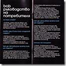 bob-card_0004