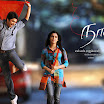 Naan Ee -  Movie Well Designed Posters Wallpapers 2012