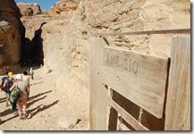 Oporrak 2011 - Jordania ,-  Petra, 21 de Septiembre  69