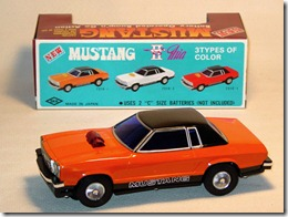 Daishin Mustang II Ghia Orange