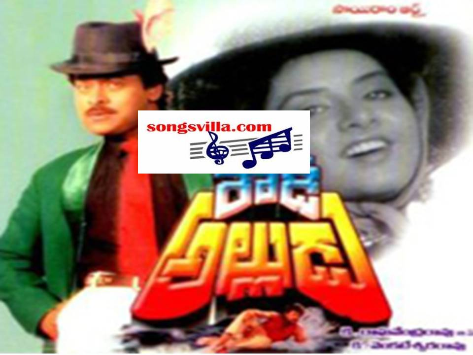 rowdy hero movie song download mp3