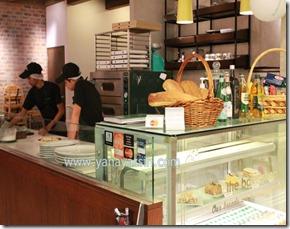 Italiannies makanan 580