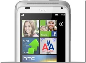 HTC Radar Advantages And Disadvantages2