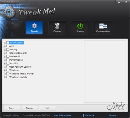 tweak_me