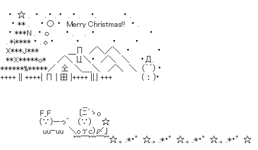 Single Line Ascii Art Cat : Xmas ascii art collections asciiart