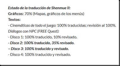 shenmue2 traducción