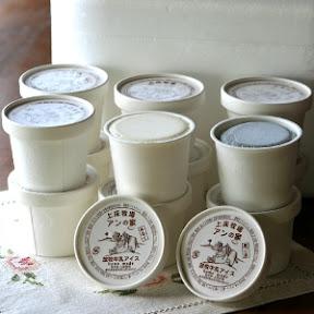放牧牛乳アイス(ミルク・黒ゴマ) 各3個入り
