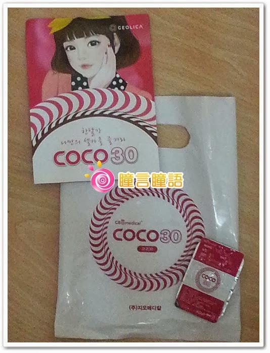 韓國GEO隱形眼鏡-CoCo30(月拋)3-1