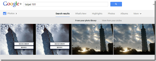google  photo search-03