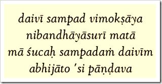 Bhagavad-gita, 16.5