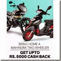 PayTM : Mahindra Rodeo  & Gusto Scooty and Centuro Bike upto Rs. 5000 cashback