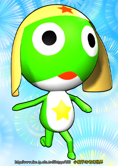 keroro01.jpg