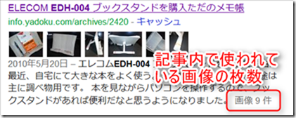 2013-01-02_12h17_23