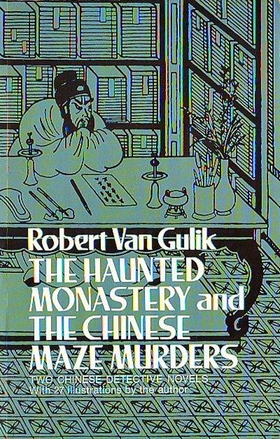 vangulik_hauntedmonastery_dover1977