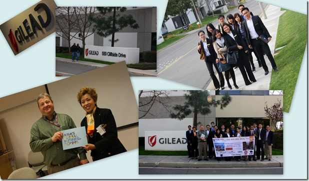 LA - Gilead and Target trip - 20th Feb 2012