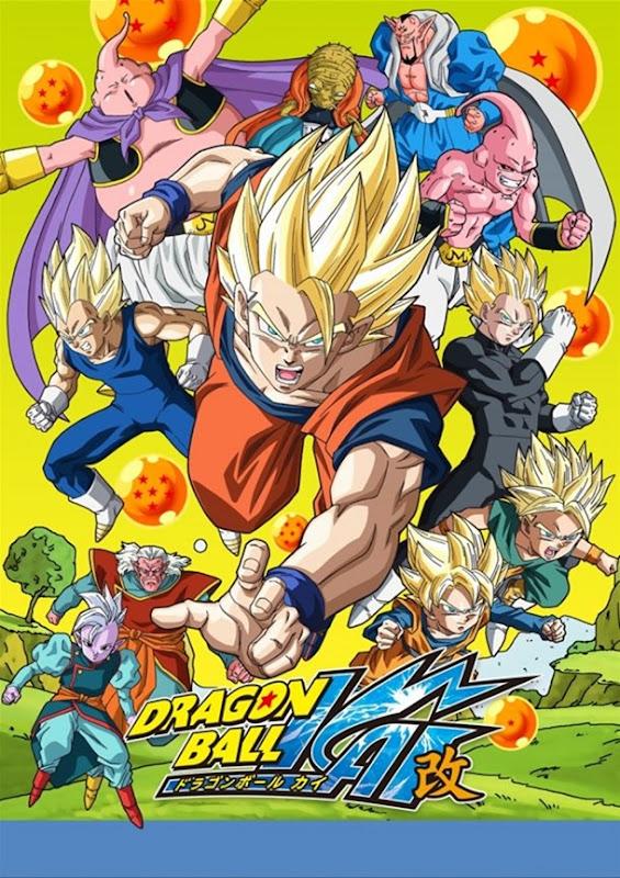 news_large_dragonballkai_key