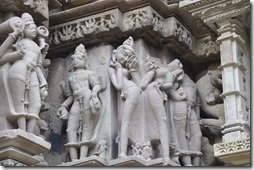 kajuraho 150 vamana temple