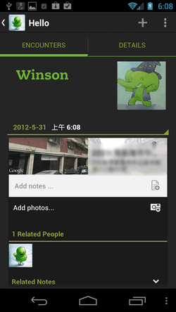 evernote hello-13
