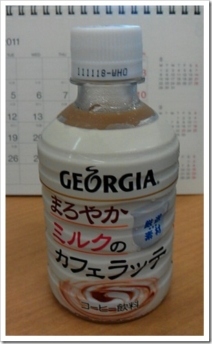 2011_07_30_12_47_56