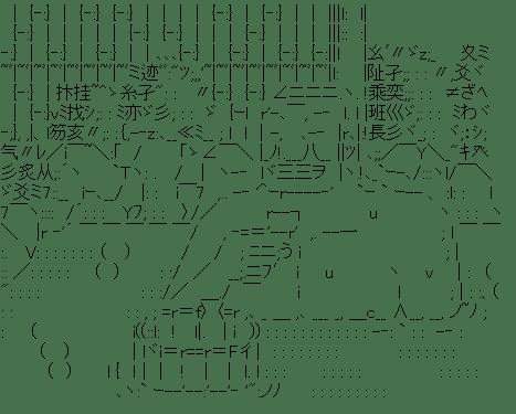 大槻 温泉 (カイジ)