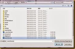全画面キャプチャ 20131022 163737.bmp