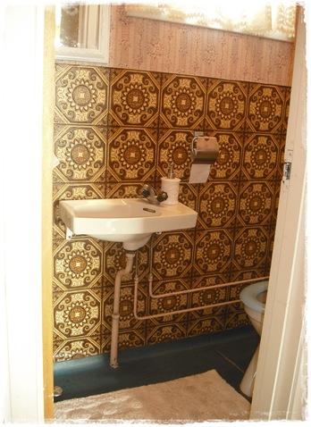 helmax toalett