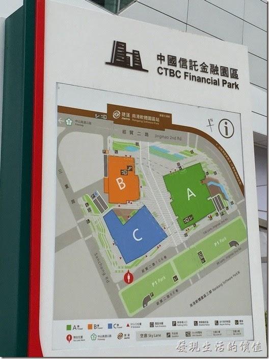 中國信託南港總部的A、B、C棟分佈圖。