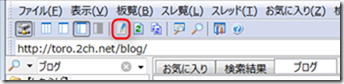 2013-01-01_17h22_48
