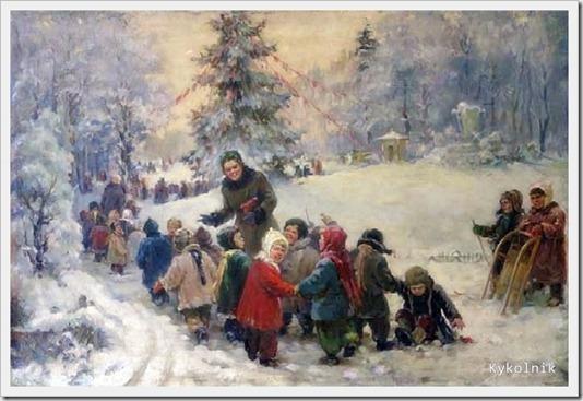 Неизвестный художник «Дети на елке» 1940