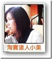 profile-pic_thumb3_thumb_thumb_thumb