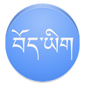 View In Tibetan Font APK for Bluestacks