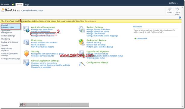 20110714-04-SharePoint