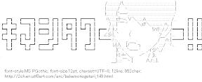 [AA]Araragi Koyomi Kitaaa (Bakemonogatari)