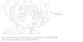 [AA]片岡優希 (咲)