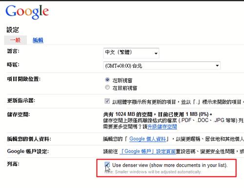google docs-02