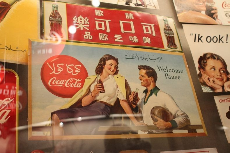 coca-cola-museum-23