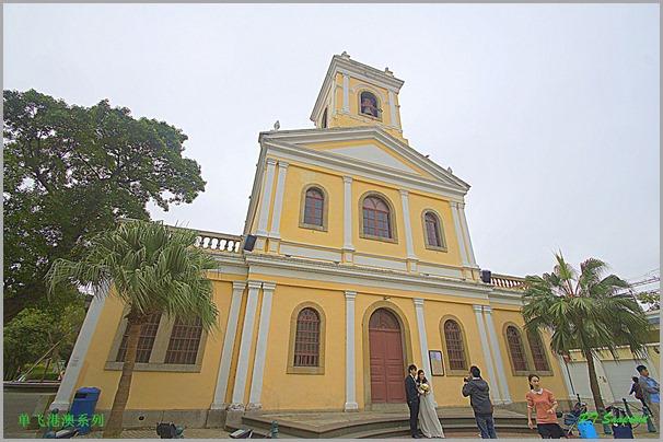 嘉模圣母教堂