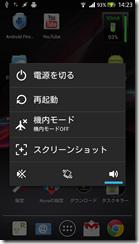 device-2013-06-21-142403