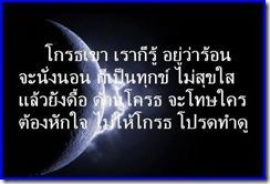 540509_461046210589939_1746968845_n